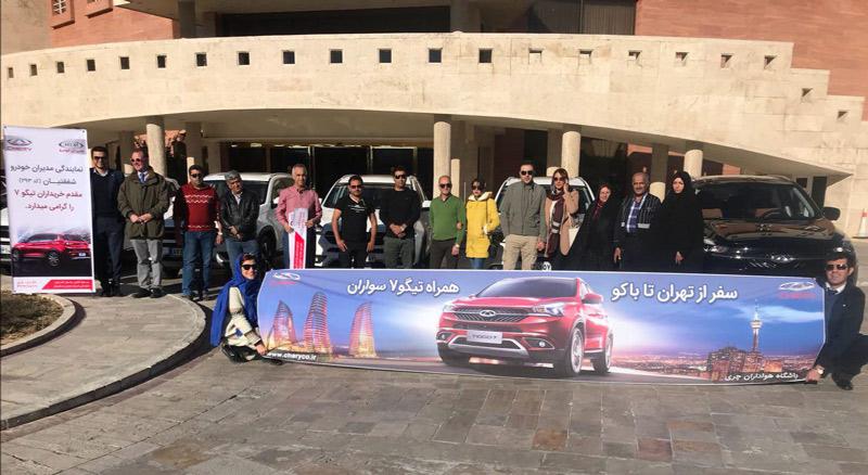ورود کاروان تور بینالمللی چری تیگو7 به شهر زنجان